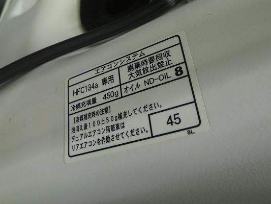 s-IMG_2106