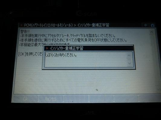 s-IMG_2537