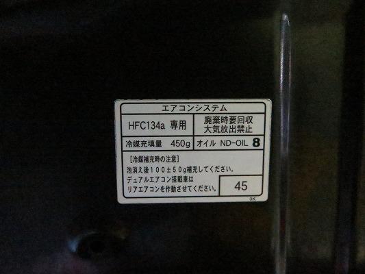 s-IMG_0085
