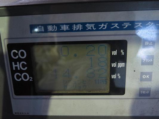 s-IMG_2596
