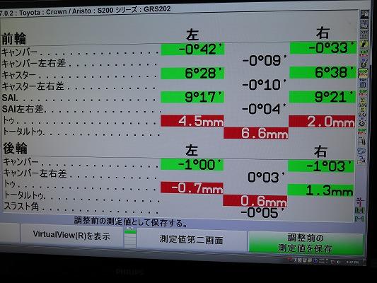 s-IMG_4031