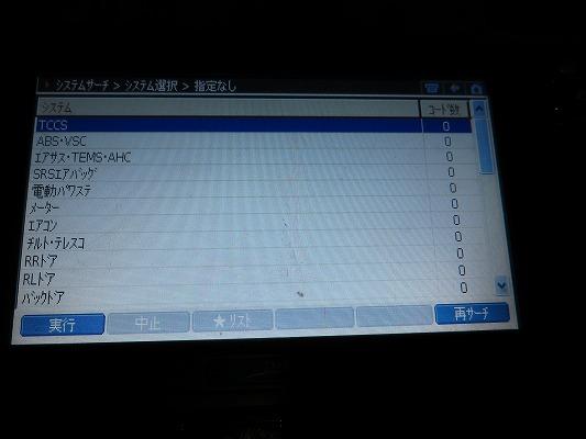 s-IMG_4033