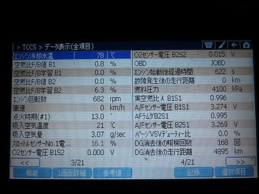 s-IMG_4035
