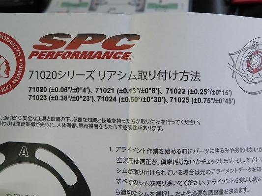 s-IMG_0361