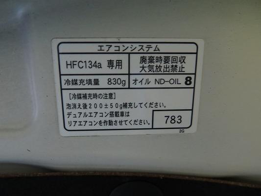 s-IMG_0561