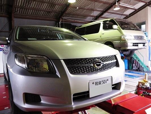 トヨタ カローラフィールダー リフレッシュプラン。  CVTF交換・サスペンション&ブレーキリフレッシュ。