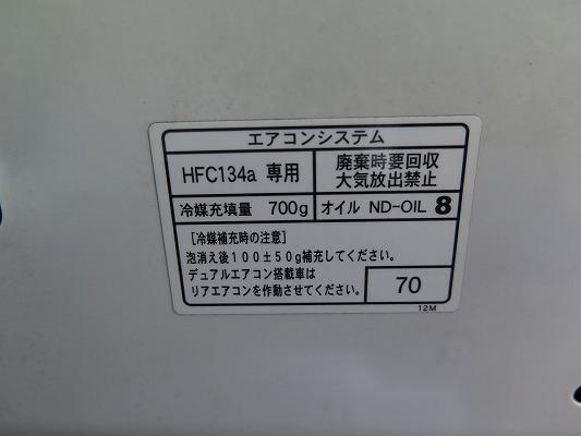 s-IMG_2195