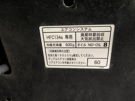 s-ls460 (11)