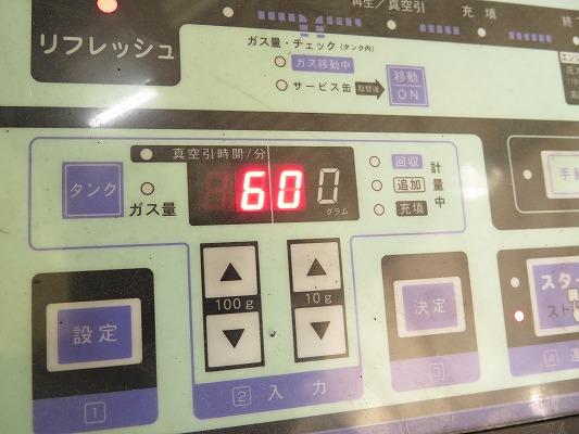 s-ls460 (12)
