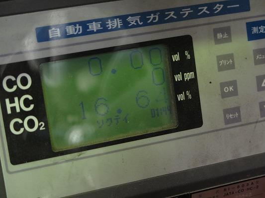 s-IMG_2231