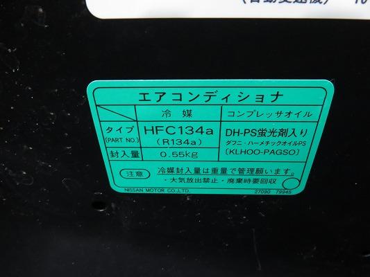 s-IMG_2346