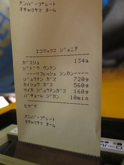 s-IMG_4707