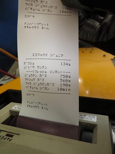 s-IMG_1404