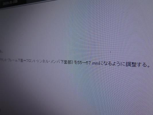 s-IMG_5430
