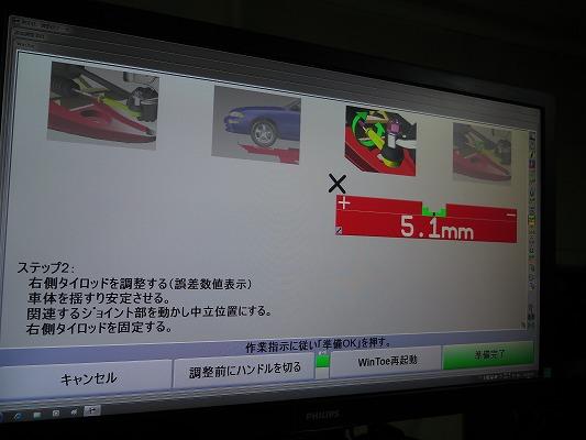 s-IMG_5500