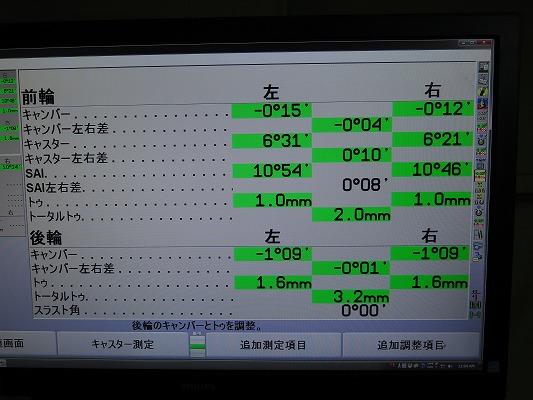s-IMG_5501