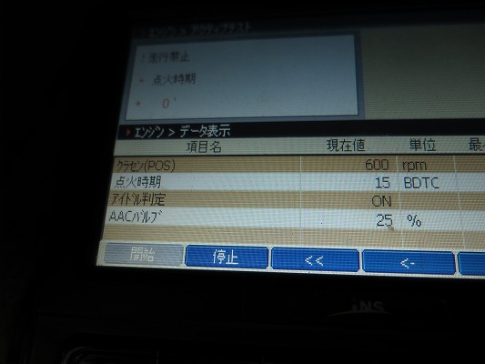 s-IMG_5843