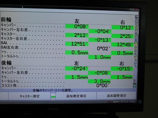 s-IMG_5107