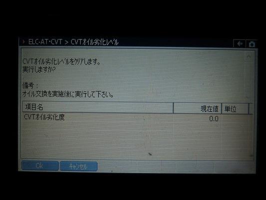 s-IMG_7863