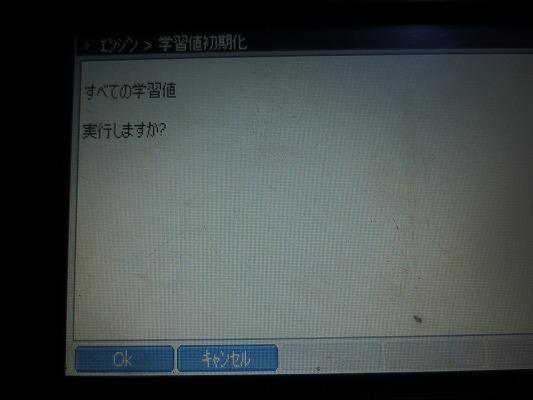 s-IMG_7865