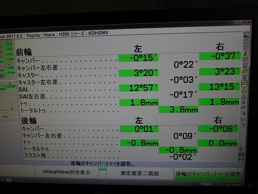 s-IMG_7871