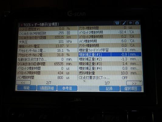 s-IMG_7876