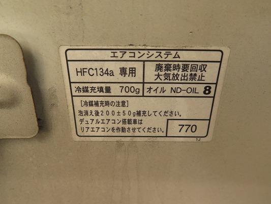 s-IMG_8028