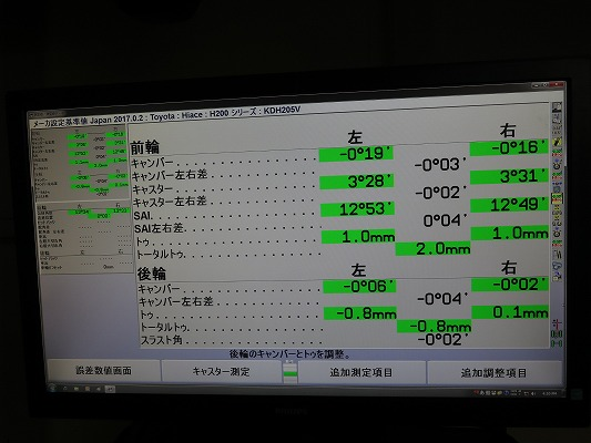 s-IMG_8050
