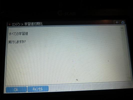 s-IMG_8927