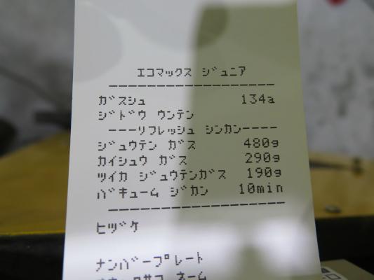 sIMG_2295