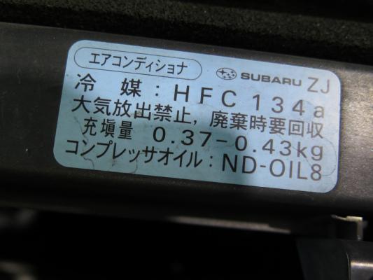 sIMG_5107