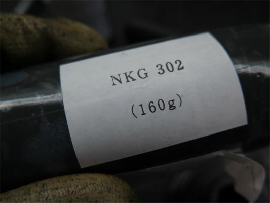 sIMG_8538
