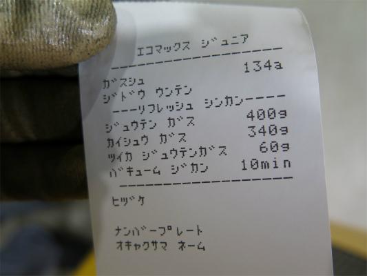 sIMG_8564