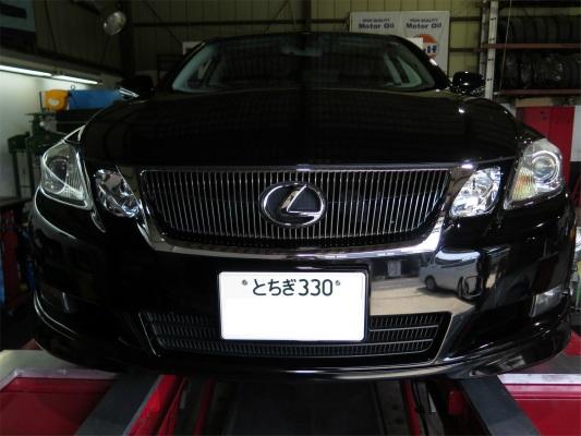 栃木県から堺市まで。 レクサスGS350 リフレッシュプランで陸送入庫。サスペンションからATF交換などなど。
