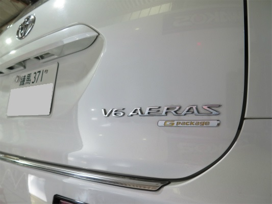 トヨタ エスティマGSR55 リフレッシュプラン 特大増刊号 中編。  ブレーキ・サスペンションアーム・ドライブシャフトもリフレッシュ!!