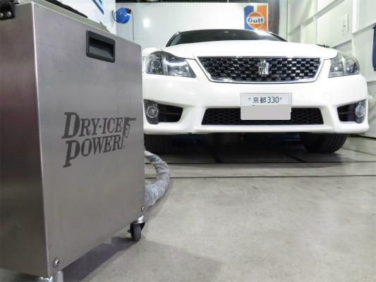 トヨタ クラウン200系 インテークに蓄積するカーボンをドライアイス洗浄。DSC(ドライアイスショットカーボンクリーニング)で完全除去しました~。