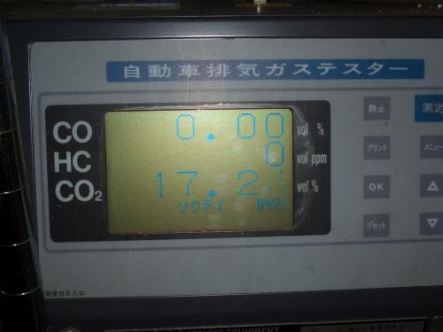 s-25447852.jpg