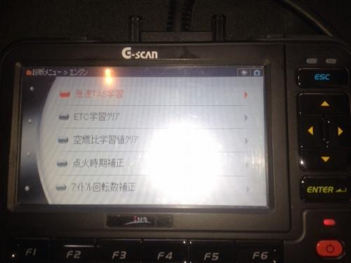 s-8838998.jpg