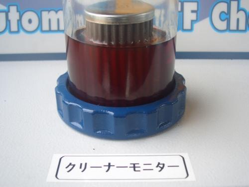 s-CIMG5433.jpg