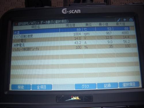 s-CIMG5892.jpg