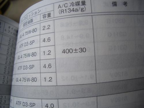 s-CIMG6406.jpg