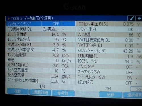 s-CIMG6485_20130622185917.jpg