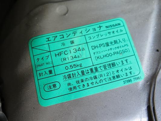 s-IMG_0272