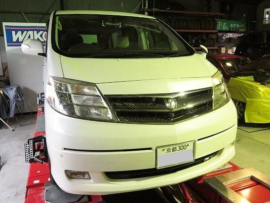 京都府 アルファード ハイブリッド ATH10 リフレッシュプラン。  10系HVのサスペンションをリフレッシュ。 タイヤ変磨耗対策。