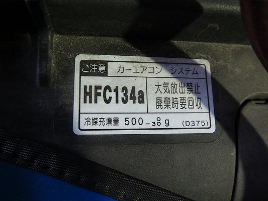 s-IMG_1003