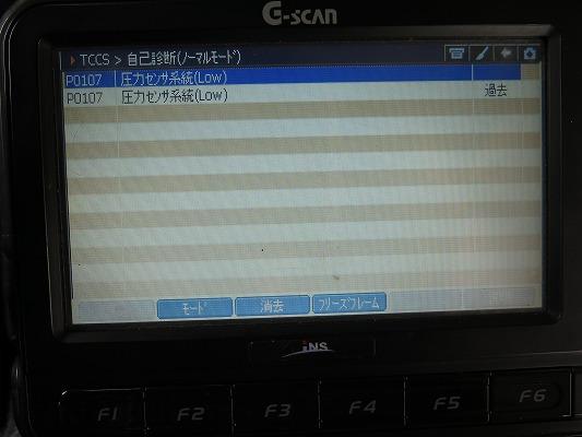 s-IMG_1026