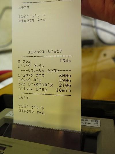 s-IMG_1758