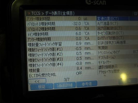 s-IMG_3660