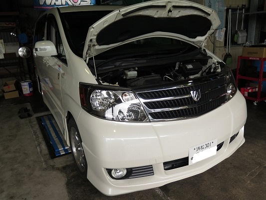 浜松市からANH15 アルファード 4WD。  リフレッシュプランで継続検査。   ブレーキ編。