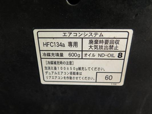 s-IMG_6875